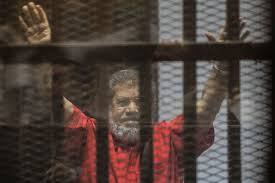 Ousted Egyptian President Mohammed Morsi Dies In Court