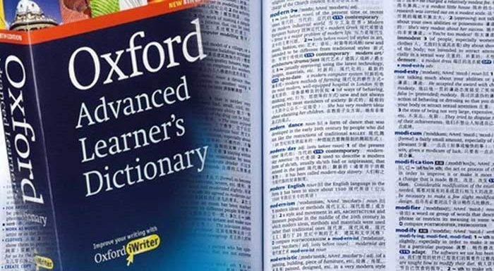 Oxford Dictionary Updates With 29 Nigerian Words, Expressions