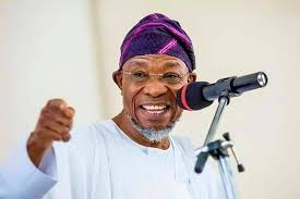 Aregbesola makes case for more women in paramilitary
