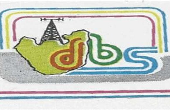 DBS Multi-Purpose Cooperative Society Re-Elects Executive C'ttee @ AGM
