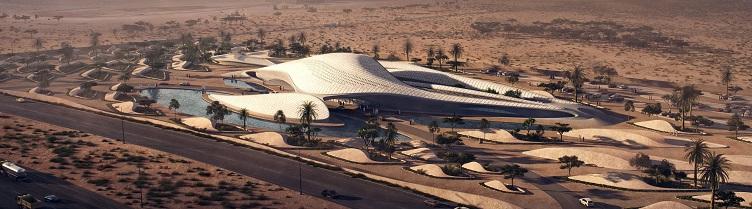Digital Revolution: UAE's To Get First Artificial Intelligence Platform for Offices