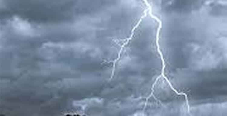 Mysterious Thunderstorm Kills Three In Delta