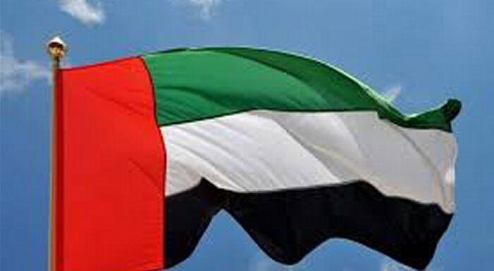 UAE Ambassador Advocates Empowerment Of Women, Protection Of Girl Child